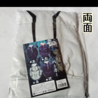 【ネット決済】呪法師パーカー (両) 2点セット