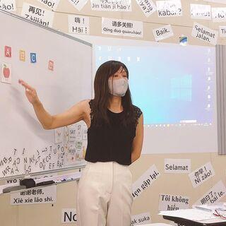 月額1,000円のこども英語教室!