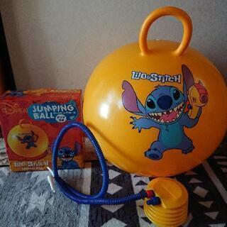 Disney スティッチ  ジャンピングボール
