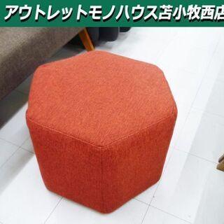 スツール 幅50×高38cm 布製 赤色 オットマン 椅子…