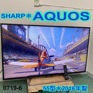 【ご来店限定】*シャープ 液晶テレビ アクオス 55型 2016...
