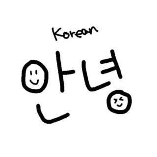韓国語1:1会話レッスン💡生徒さん募集中💡
