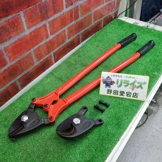 MCC CC-0302 ケーブルカッター&替刃セット【リライズ野...
