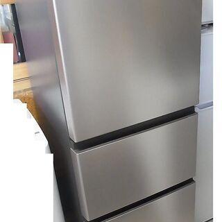 日立ノンフロン冷蔵庫 R-27NV 2021年製