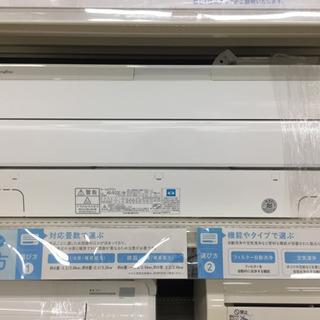 富士通ゼネラルの壁掛けエアコン2014年製(ASーR22CーW)...