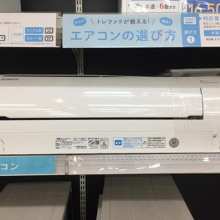 MITSUBISHI(三菱)の壁掛けエアコン2015年製(SRK...