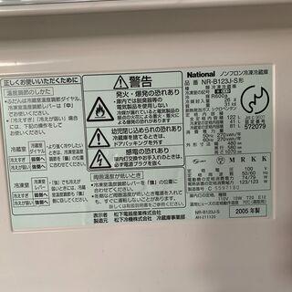 【無料】National 2ドア冷蔵庫 NR-B123J-S 2005年製 無料! 0円!早いもの勝ち 通電確認済み 配送OK - 家電