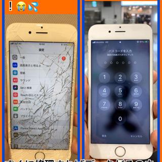 【iPhone6s】画面が割れてた反応が鈍い( ゚Д゚)修理で改...