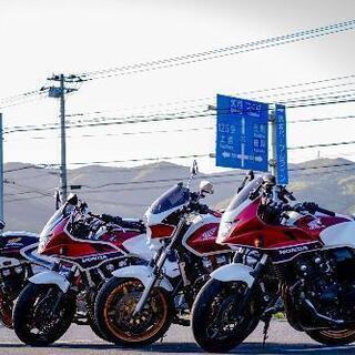 南関東のツーリングサークル【MotoCafe】