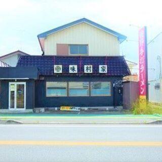 小山市羽川店舗併用住宅
