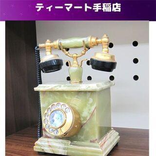レトロ 電話機 大理石 オニキス B-52-003 ダイヤル式 ...
