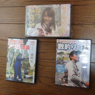 アングリングファン DVD 2枚 +他1枚