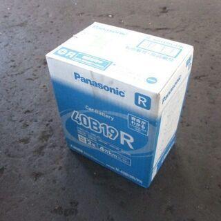 【未使用未装着】Panasonic カーバッテリー 40B…