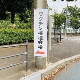 「7/20(火) 8:30-19:30」「日給9,117円」「日...