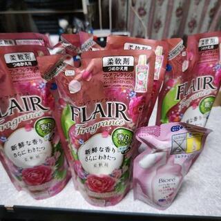 【ネット決済】柔軟剤5袋、ビオレ泡タイプ洗顔料