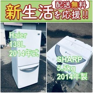 送料無料❗️🌈人気No.1🌈入荷次第すぐ売り切れ❗️冷蔵庫/洗濯...