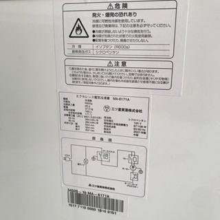 値下げ⭐︎【直接引取歓迎】新品未使用☆三ツ星 冷凍ストッカーフリーザー MA-6171A  2021年製  - 売ります・あげます