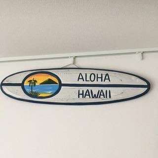 Hawaii 壁飾り