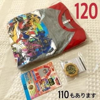 【ラスト1枚】新品 ゼンカイジャー パジャマ120 定価2200円