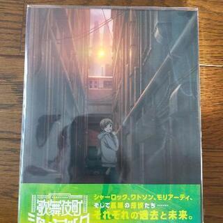 【ネット決済・配送可】歌舞伎町シャーロック DVD 美品