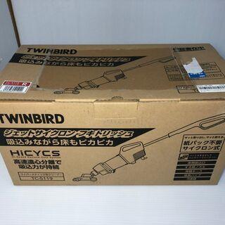 TWINBIRD(ツインバード)★ワイパースティック型クリーナー...