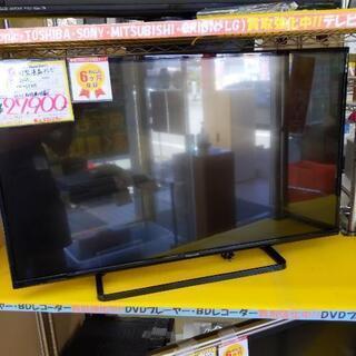 Panasonic パナソニック 42型液晶テレビ 2015年式...