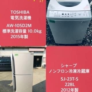228L ❗️送料設置無料❗️特割引価格★生活家電2点セッ…