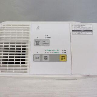 jtp-0447 パナソニック 加熱気化式加湿器 FE-KLE05 取扱説明書付 乾燥対策  - 札幌市