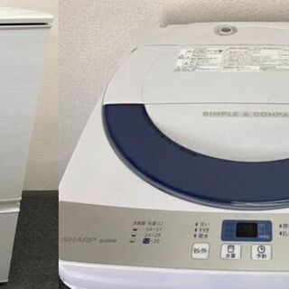 シャープ2点セット( ゚Д゚)【冷蔵庫・洗濯機】ER071401 BS060106の画像