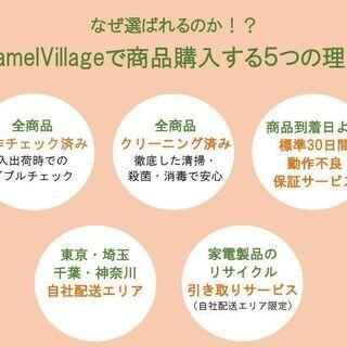 シャープ2点セット( ゚Д゚)【冷蔵庫・洗濯機】ER071401 BS060106 − 東京都