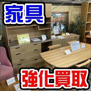 【家具・オフィス…各種買取強化!】リユース&リサイクル愛品倶楽部...