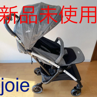 【ネット決済】ベビーカー(KATOJI)Joie