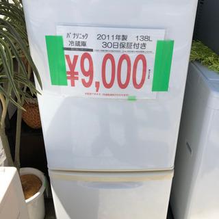 【ネット決済】冷蔵庫入荷してます😁 気になる方はメッセージまで📱...