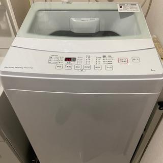 (取引決定)ニトリ 洗濯機  6キロ