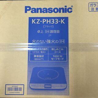 パナソニック KZ-PH33-K 卓上IH調理器 中古品の画像