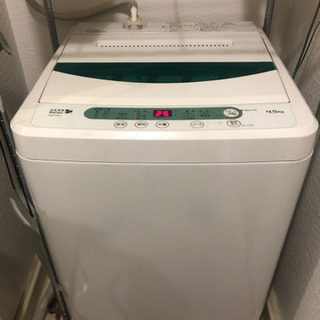 【ネット決済】洗濯機売ります 4.5kg ヤマダ電機 HERB ...
