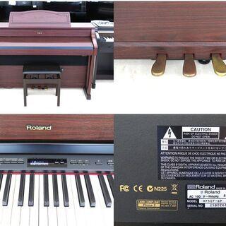 北海道/千歳市 Roland/ローランド 電子ピアノ HP507-GP 2012年製 88鍵盤 椅子付属 近郊配送/店頭でのお受渡し大歓迎 − 北海道