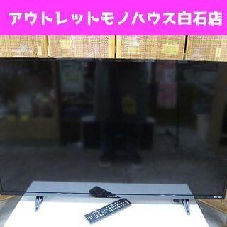 43インチ 4K対応 LED液晶テレビ 2020年製 フナイ F...