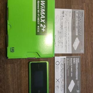 WX06 モバイルWi-Fiルーター