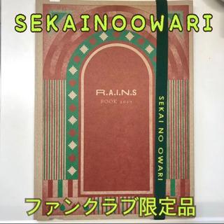 SEKAI NO OWARIファンクラブグッズ