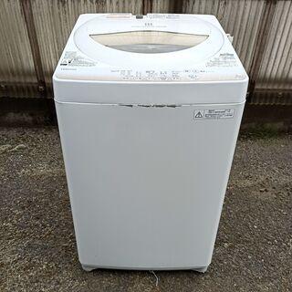 東芝 TOSHIBA 電気洗濯機 5.0kg AW-5G2 20...