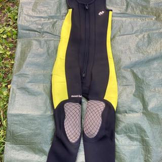 【モンベル】子供用 ウエットスーツ 130センチ