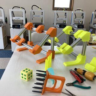 無料体験会 3Dペン 空中にお絵かき − 群馬県