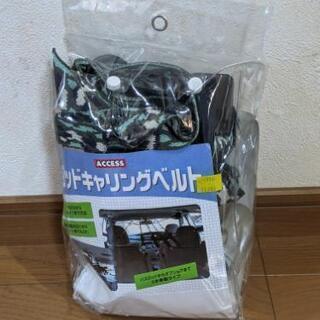 【本日限定1100→900円】釣竿ラック ロッドキャリング…