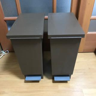 ペダル式 ごみ箱 ダストボックス 2つ