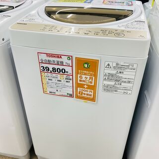 家電も家具も探すなら「リサイクルR」❕ TOSHIBA  …