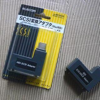 古いパソコン用 SCSI変換アダプター2個
