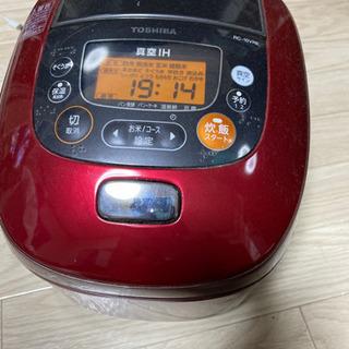 TOSHIBA真空IH炊飯器 5.5合炊き