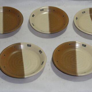 使用少なめ又は未使用  洒落た柄の小皿 大きさ約12.5㎝  5枚