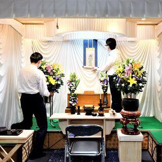 ◇業務拡大◇葬祭セレモニースタッフ募集~常に必要とされる仕事